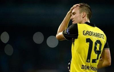 Галатасарай по причине сбоя системы не успел оформит трансфер игрока Боруссии