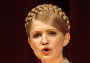 Тимошенко в день памяти героев Крут призвала украинцев  проснуться