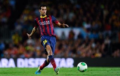 Полузащитник Барселоны: Футбол приносит больше счастья, чем секс