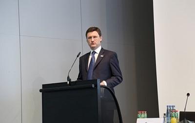 Россия и Еврокомиссия обсудят поставки газа в Украину 11 сентября