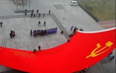 В Казахстане ликвидировали компартию