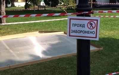 На территории заповедника в Киеве обвалился грунт