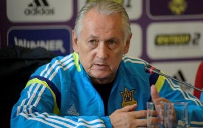 Тренерская скромность накануне матча Украина - Беларусь