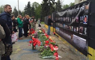 Одесский суд разрешил акцию памяти погибших в Доме профсоюзов