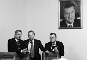 Найем составил рейтинг политиков, причастных к воровству госимущества. Лидирует Янукович
