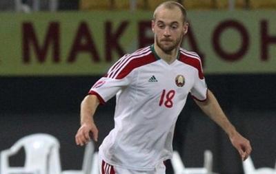 Полузащитник сборной Беларуси: Мы сыграли плохо, очень плохо
