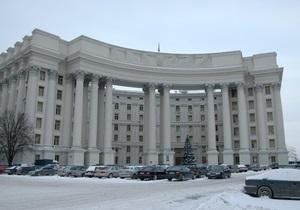 МИД Украины не получал официальной информации о приезде Зурабова