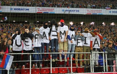 Российские болельщики на матче сборной вывесили баннер против УЕФА