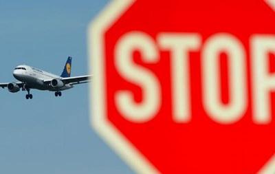 Пилоты Lufthansa расширяют забастовку