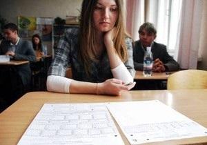 В Кировограде второй раз подряд сорвали тестирование абитуриентов