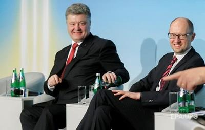 Порошенко на заседании Кабмина: онлайн трансляция