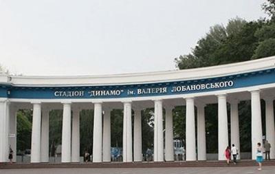 На месте стадиона Динамо могут построить Пантеон Славы