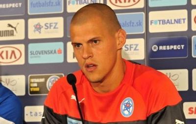 Игрок сборной Словакии: Мы хорошо знаем украинскую команду