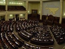 Яценюк открыл внеочередное заседание Верховной Рады