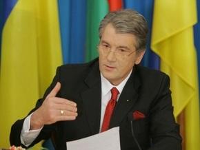 Ющенко написал Тимошенко письмо о финплане Нафтогаза