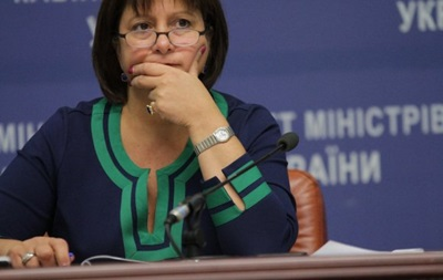 У Яресько заметили часы за 117 тысяч гривен