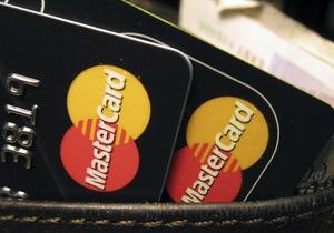 Число мошеннических операций с банковскими картами в Украине в 2012 году возросло на 47% - НБУ