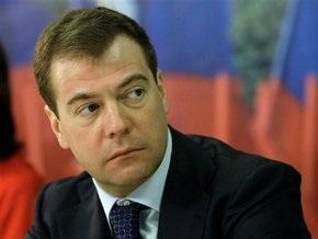The Financial Times: Зарплата Медведева вчетверо уступает жалованию Обамы