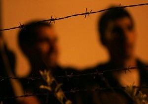 Новости России - Азербайджанцы на автомобиле Лада Приора похитили девушку