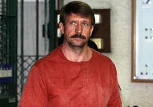 Виктора Бута могут экстрадировать в США  25 августа