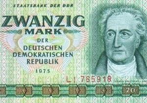 Житель Кельна нашел сумку  с 12 миллиардами немецких марок
