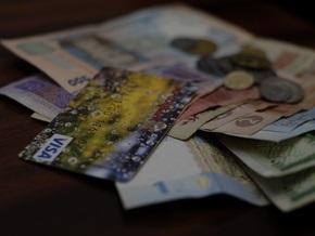 За кражу имущества на сумму более 60 гривен будут судить