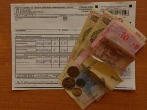 Министр по вопросам ЖКХ призвал киевлян не платить по новым тарифам