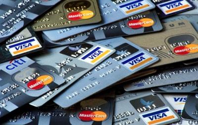 С карточек украинцев с января украли полмиллиарда гривен