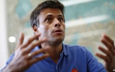 Лидера венесуэльской оппозиции приговорили к 13 годам тюрьмы