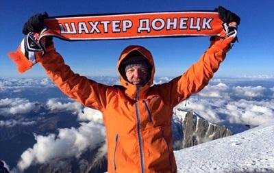 Гендиректор Шахтера покорил самую высокую вершину в Западной Европе
