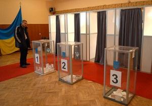 Партии За Украину!, Единый центр и УСДП решили участвовать в местных выборах