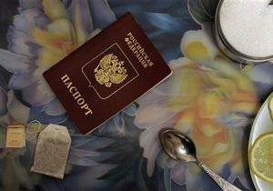 Новости россии - странные новости: Житель Челябинска сменил имя на Йешуа