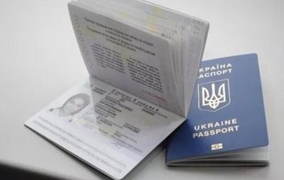 Россия требует согласовать с ней новые украинские паспорта