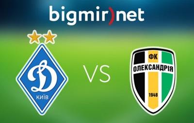 Динамо Киев - Александрия 3:0 Онлайн трансляция матча чемпионата Украины