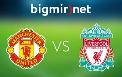 Манчестер Юнайтед - Ливерпуль 3:1 Онлайн трансляция матча чемпионата Англии
