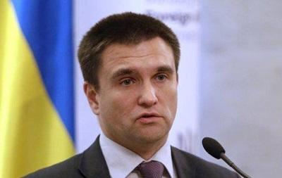 Климкин призвал  стопроцентно  отвести вооружение на Донбассе