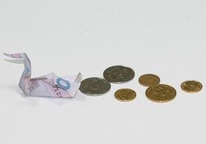 Милиция возбудила дело по факту мошенничества сотрудников киевского банка