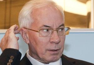 Азаров призвал ограничить внешние заимствования Украины