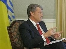 Ющенко начал заседание СНБО по обороноспособности страны