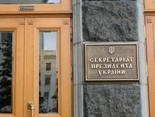 В Секретариате думают, как предотвратить квартирные аферы