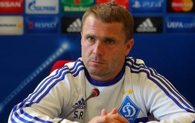 Ребров: Дома Динамо не должно никого бояться