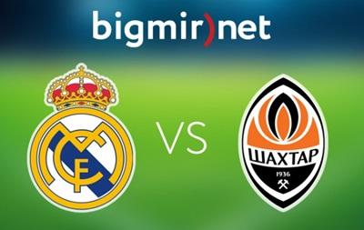 Реал Мадрид - Шахтер 4:0 Онлайн трансляция матча Лиги чемпионов