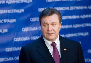 Януковича не покидает идея увеличить до $50 млрд товарооборот с Россией