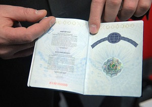 Биометрические паспорта - паспорт - Украинцы смогут получать биометрические паспорта в 2016 году
