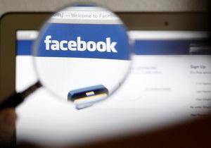 Кампанию против сексизма в Facebook поддержали тысячи
