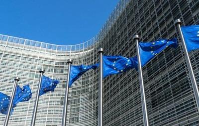 Еврокомиссия предложила реформу арбитражной системы
