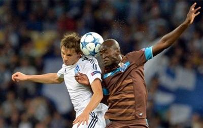Динамо стартовало в Лиге чемпионов с ничьей с Порту