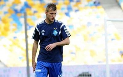 Ярмоленко пропустил старт Динамо в Лиге чемпионов из-за инфекции