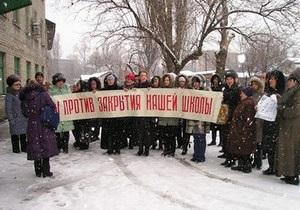 В Донецке родители учеников украинской школы угрожают самосожжением