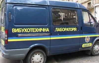 На улице Одессы обнаружена граната